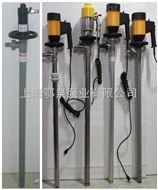 电动插桶泵HD-E2-V+PVDF耐酸碱电动油桶泵
