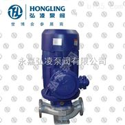 IHG型立式单级单吸化工泵,单级化工泵,立式化工泵