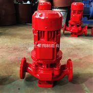 XBD型管道式多级消防泵,消防喷淋泵,消防水泵、单机单吸给水泵、立式单级泵