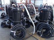 ZSQ耐磨沙浆泵,潜水泥砂泵,高铬合金抽沙泵
