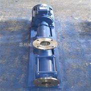 PW、PWF、型臥式污水泵,不銹鋼污水泵。潛水排污泵