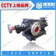 次高压锅炉多级给水泵,dg型给水泵,三昌泵业
