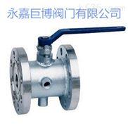 BQ41M高温保温球阀厂家规格型号尺寸图纸