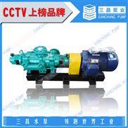 鎮江高揚程多級泵選型,三昌泵業