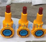 AH42F液化石油气安全阀厂家