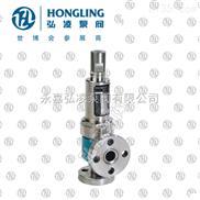 A41Y-160-15不銹鋼高壓安全閥,高壓安全閥,不銹鋼安全閥