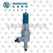 A61H-160-320-16弹簧微启式高压安全阀,高压安全阀,微启式安全阀