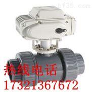 Q911S电动UPVC塑料球阀