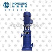 40DL-2立式多级离心泵,立式离心泵,分段式离心泵
