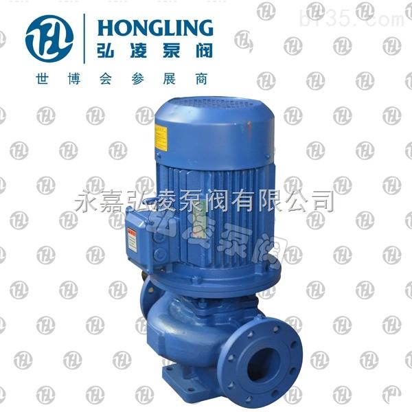 ISGD40-100低轉速離心泵,管道泵,低轉速離心泵