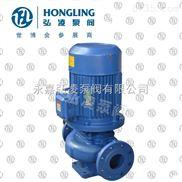 ISGD40-100低转速离心泵,管道泵,低转速离心泵