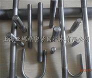 不锈钢C1-50螺栓