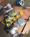 ZQDF-不銹鋼防爆電磁閥