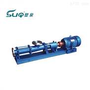 供应G35-1无级变速螺杆泵, 厂家直销现货供应, 不锈钢螺杆泵厂家直销