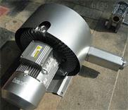 漩渦高壓風機丨送料高壓漩渦氣泵