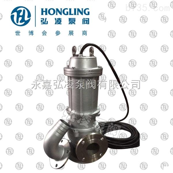 40QWP15-15-1.5不锈钢防爆潜水排污泵,防爆排污泵,潜水排污泵