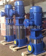 GDL型多级管道泵立式多级管道泵