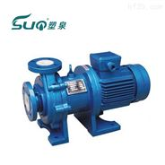 供应CQB32-20-110F微型衬化工磁力泵,化工氟塑料磁力泵,化工磁力泵