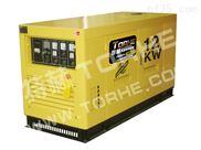 12KW户外大功率柴油发电机出售