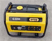 G2200-翰絲G2200汽油發電機2KW靜音便攜式