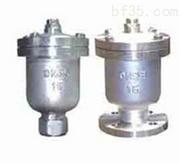 P1、QB1-不銹鋼單口排氣閥
