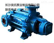 ZYD型自平衡多级输油泵、奥凯水泵型号性能、化工用泵