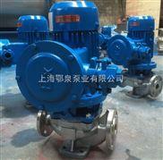 IHG型不锈钢立式化工泵