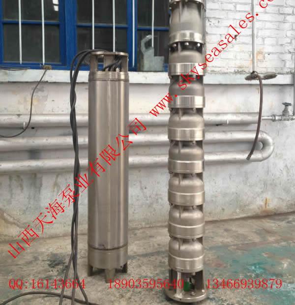 供应高扬程深井潜水泵