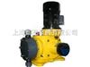 DYJ機械驅動隔膜計量泵