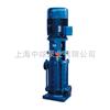 DL【DL立式多级管道排水泵】