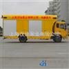 KDYKDY應急搶險電源泵車