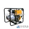 KDPKDP型便攜式自吸泵