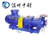 CQB-G型磁力离心泵