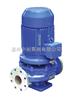 ISGD型低轉速管道泵