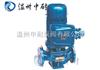 YG型防爆油泵
