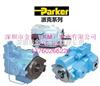 PV032派克变量泵配件