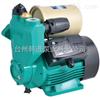 PHJB-450A 智能全自动自吸泵