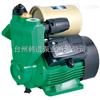 PHJB-280A 智能全自动自吸泵