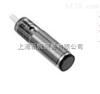 NCB5-18GM70-N0氣體壓力平衡閥