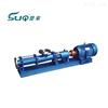 供应G85-1污泥处理螺杆泵, 高温螺杆泵, 优质单螺杆泵厂家直销